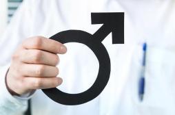 Cancer de la prostate : le CHU de Besançon crée un centre spécialisé