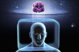 Cerveau : comment nous jugeons les autres