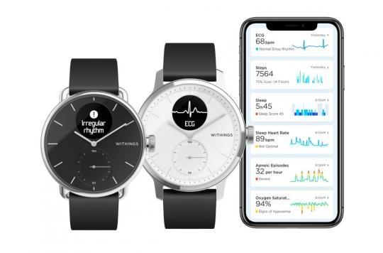 Apnée du sommeil: une montre connectée pour la détecter